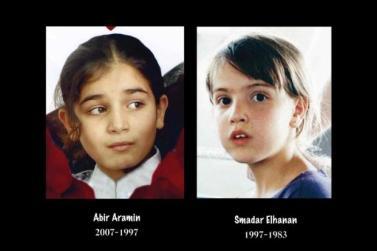 Image courtesy of Rami Elhanan via www.972mag.com